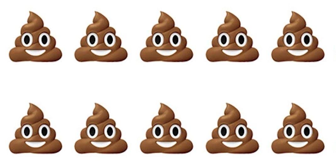 poop train