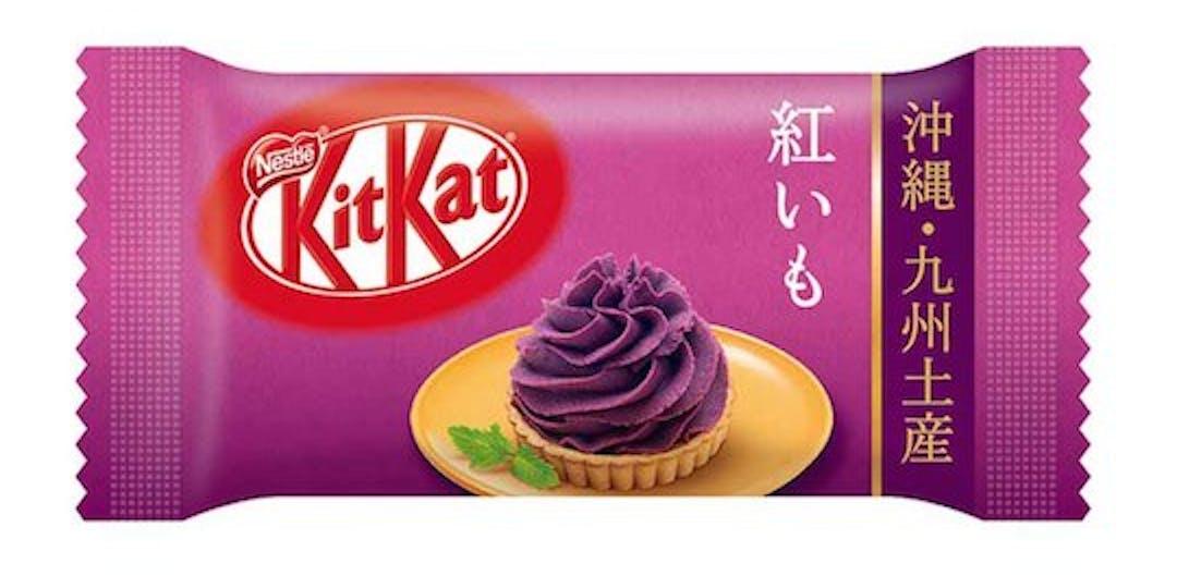 Kit Kat Mini Okinawan Purple Sweet Potato