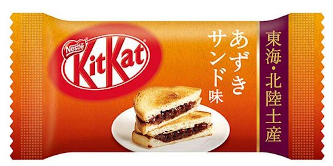 Kit Kat Mini Azuki Sandwich Flavor