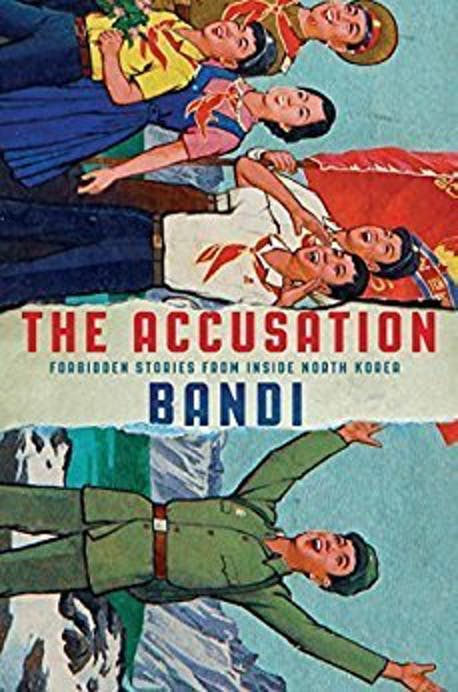 Bandi's The Accusation was written at great personal risk and almost didn't get published.