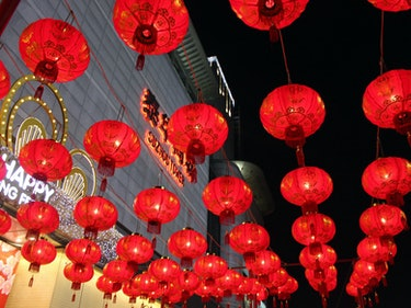 Inverse's Guide to the Lunar New Year