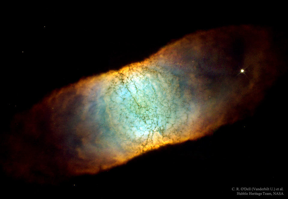 This square nebula is the result of hot gas and dark dust being forced out from the star.
