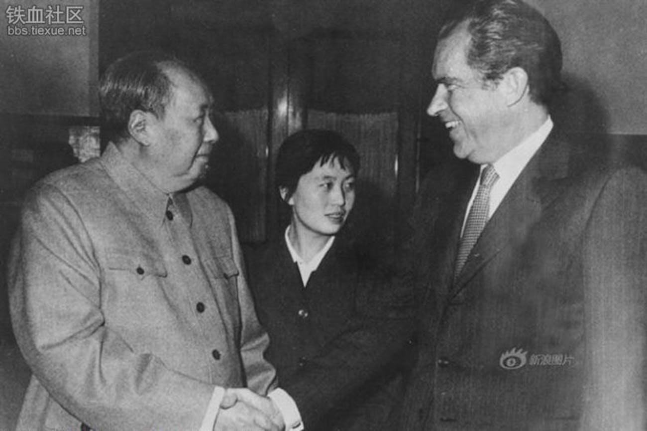Nixon China