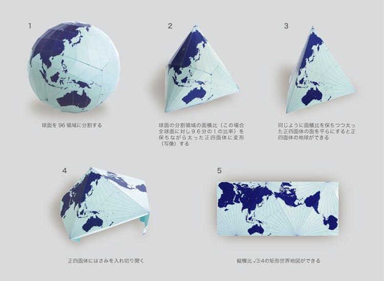 Hajime Narukawa Wins Good Design Grand Award For World Changing Map