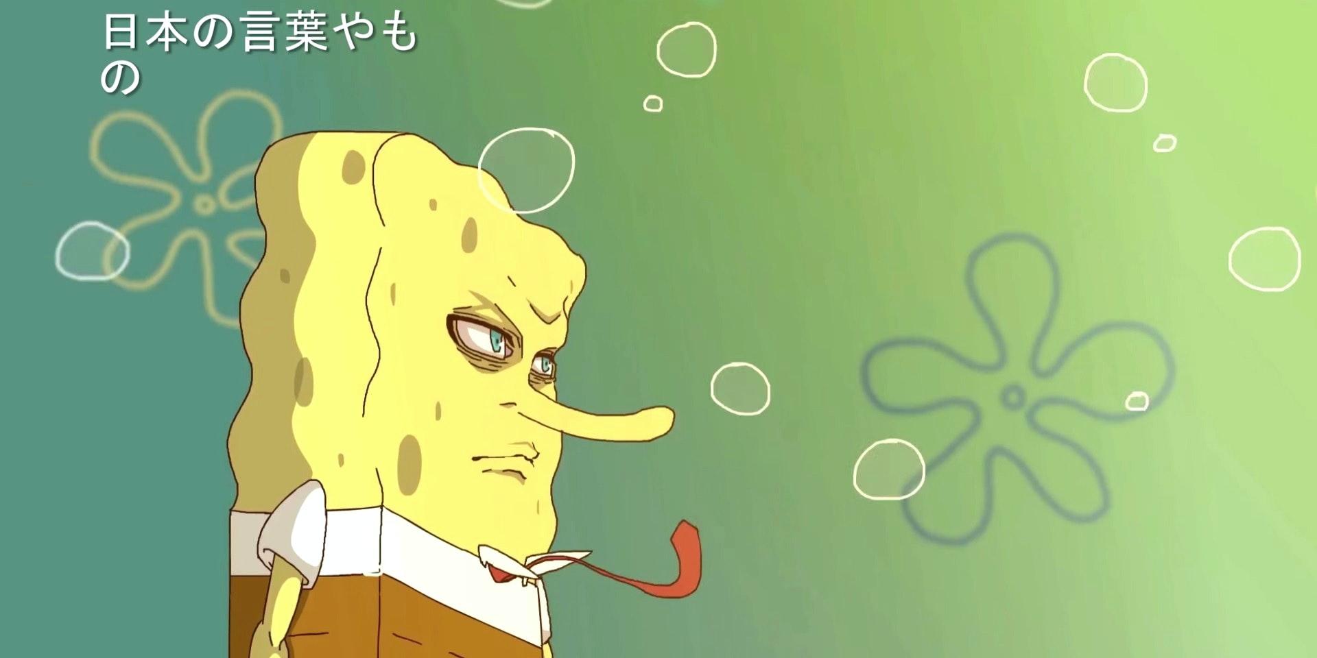 Watch This Violent Anime-Inspired 'SpongeBob SquarePants' Opening