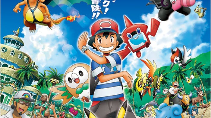 Pokemon the animated series for Sun and Moon