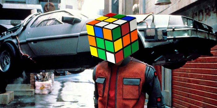The real Zemeckis Cube
