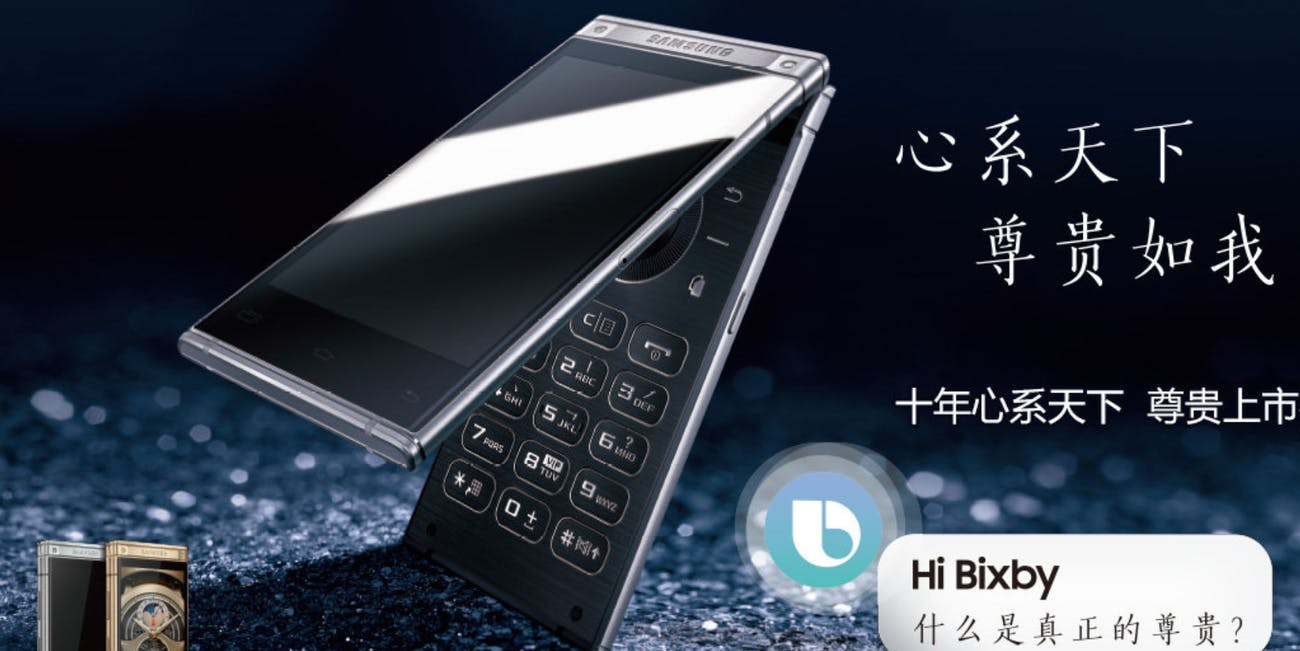 e7a5b6c97 Samsung Just Revealed Its Flip Smartphone