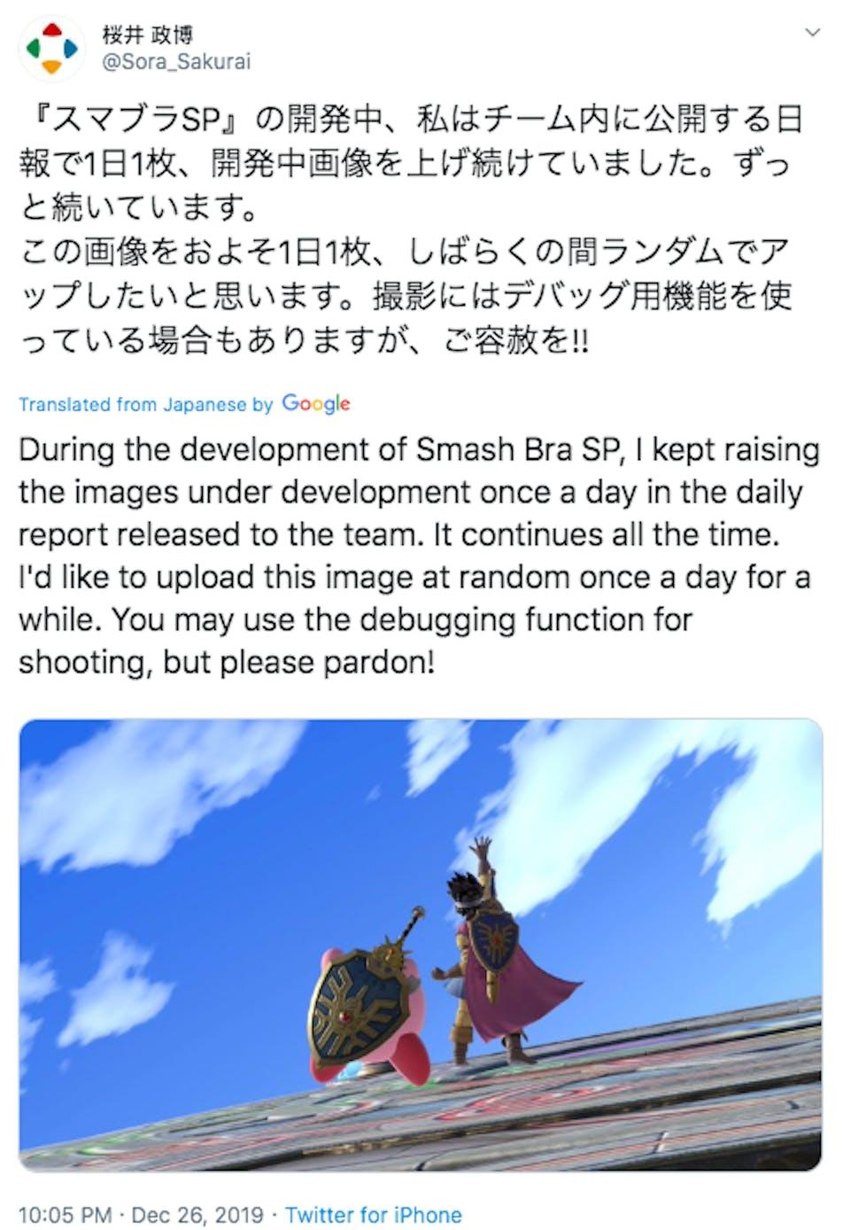 Smash Bros DLC 5 Masahiro Sakurai Pic of the Day