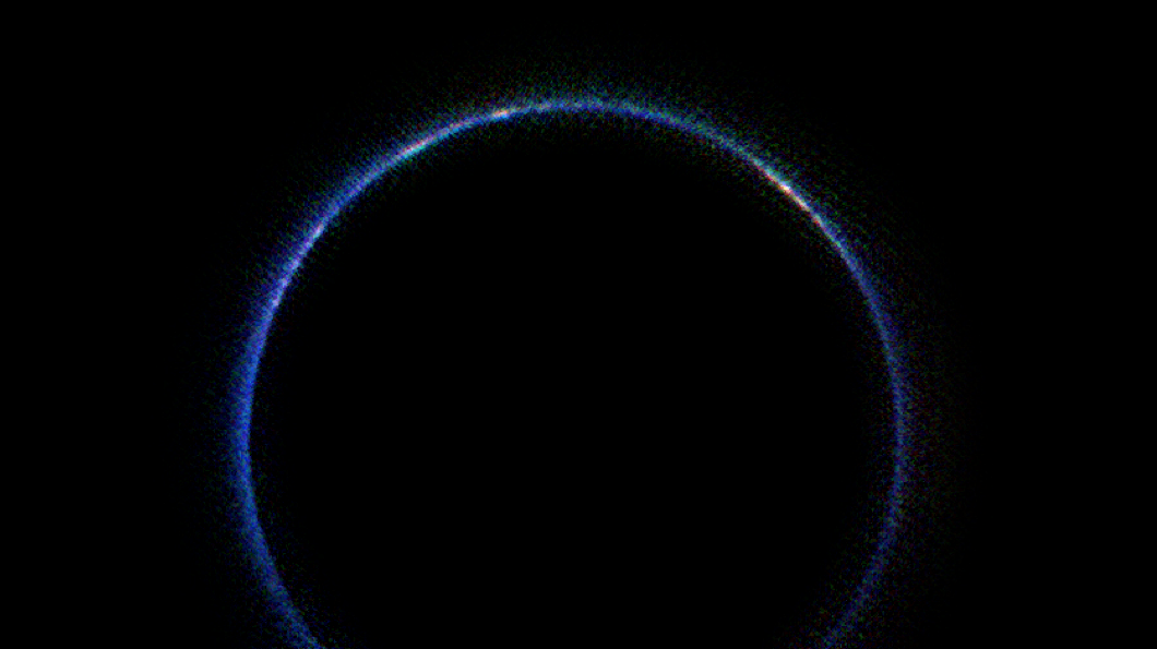 New Horizons studied Pluto's atmosphere in infrared wavelengths.
