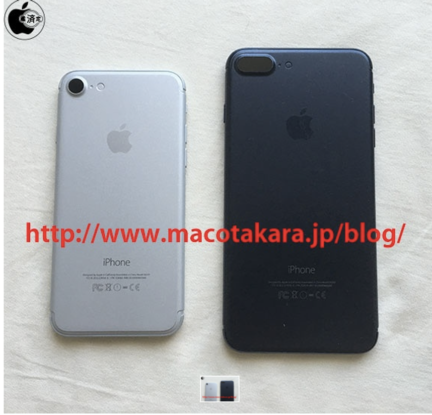 The new iPhone7 will come in two new shades of black, according to reports.