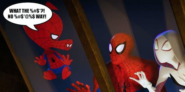 Spider-Ham outtakes