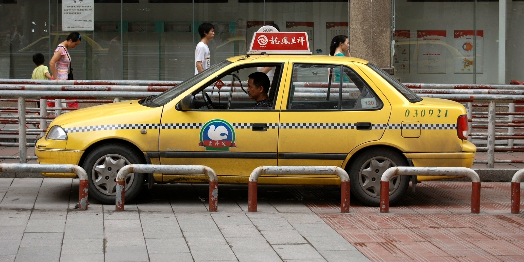 Chongqing Taxi