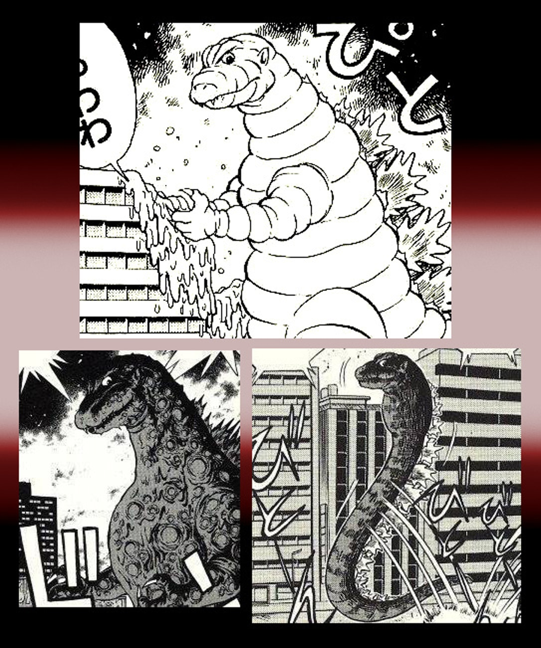 A Sperm Godzilla, as seen in the official 1991 parody comic 'Gojira Shin Kigeki.'