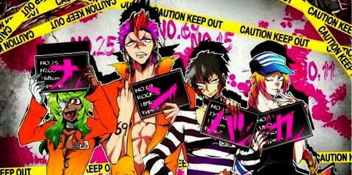 'Nanbaka' is the Funniest Anime of 2016 | Inverse