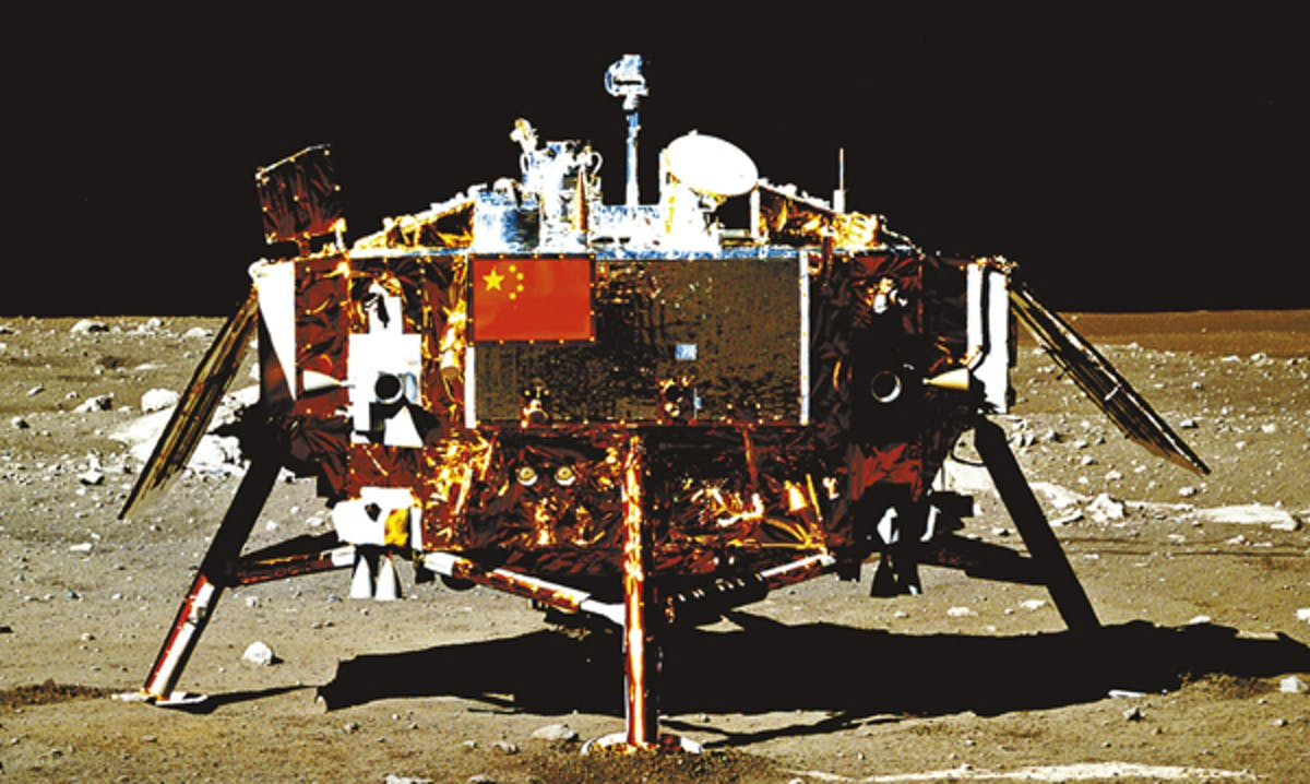Chang'e 3, China's first Moon lander, imaged by the Yutu rover.