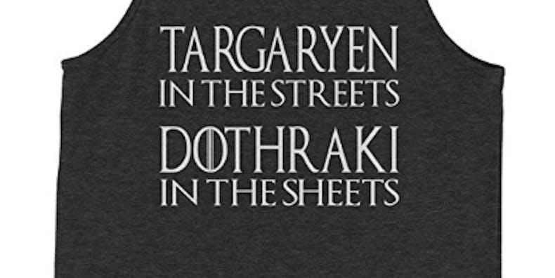 Targaryen in The Streets, Dothraki in The Sheets Jersey Tank Top for Men