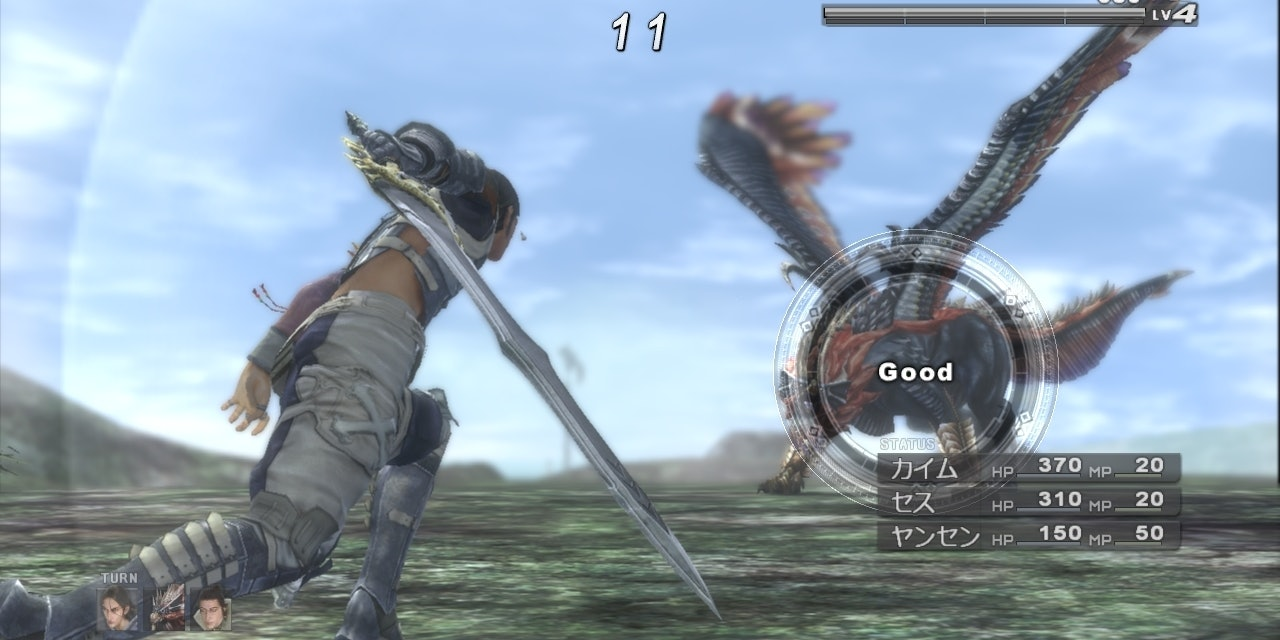 A Japanese screenshot, obviously.