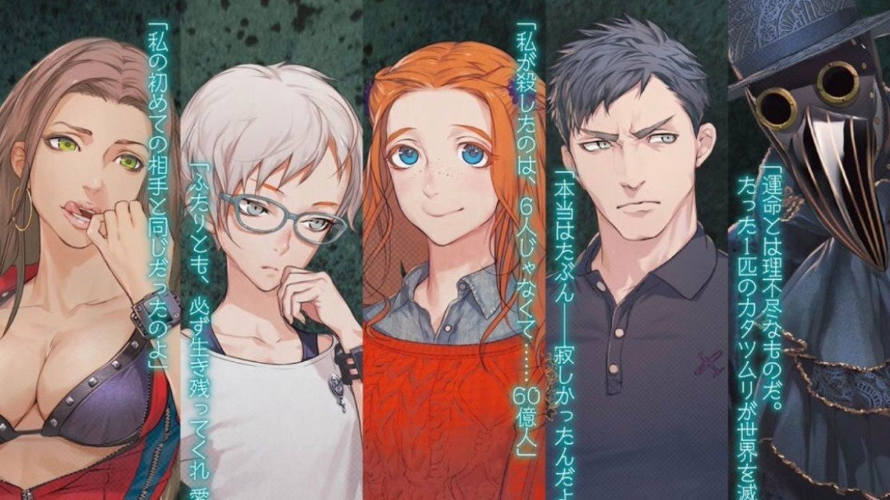 Zero Time Dilemma Cast