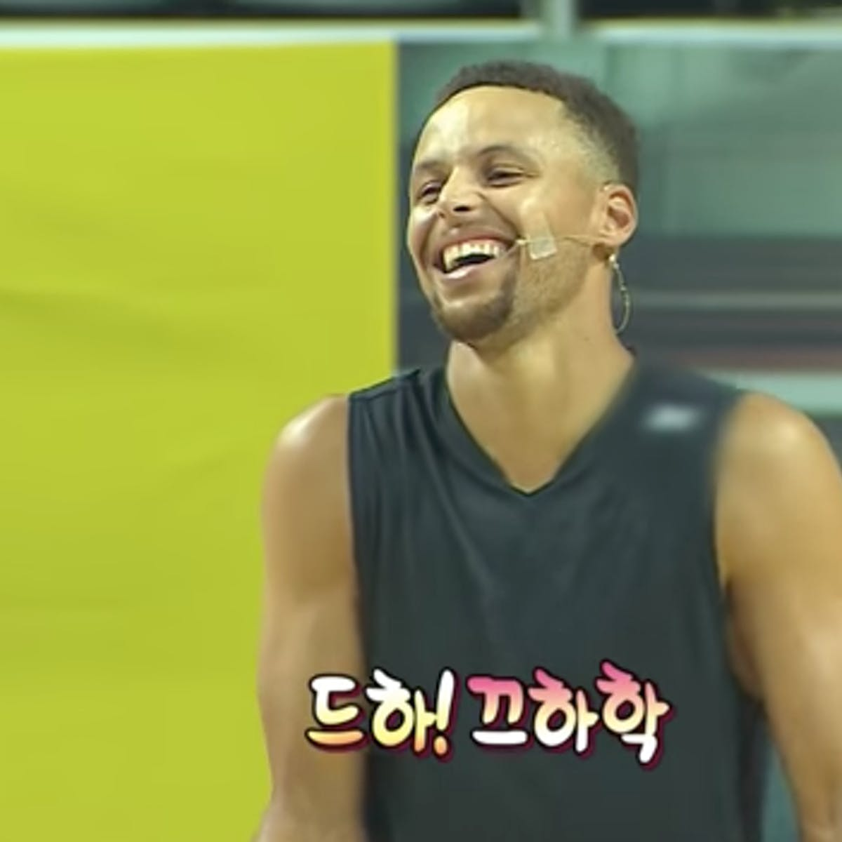7a4abc9d93fe Steph Curry Makes Hilarious Appearance on South Korean Game Show ...