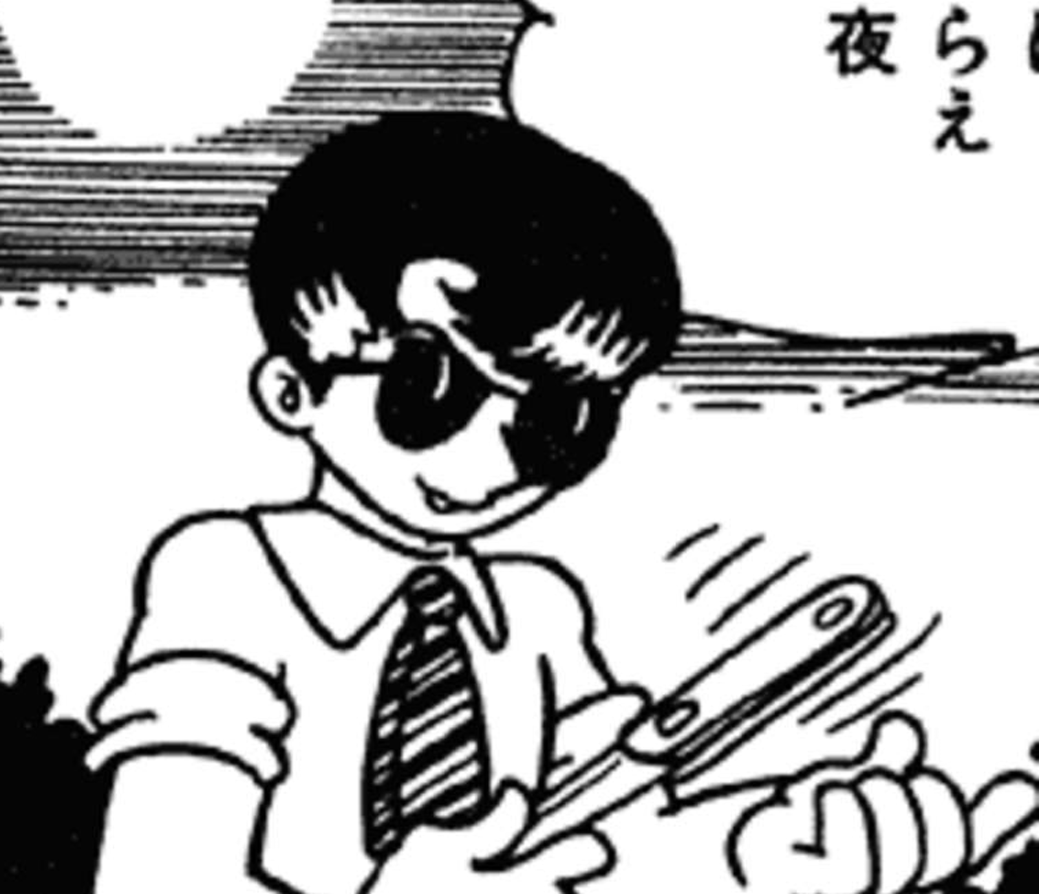 "Rock, one of Osamu Tezuka's numerous ""star system"" characters."