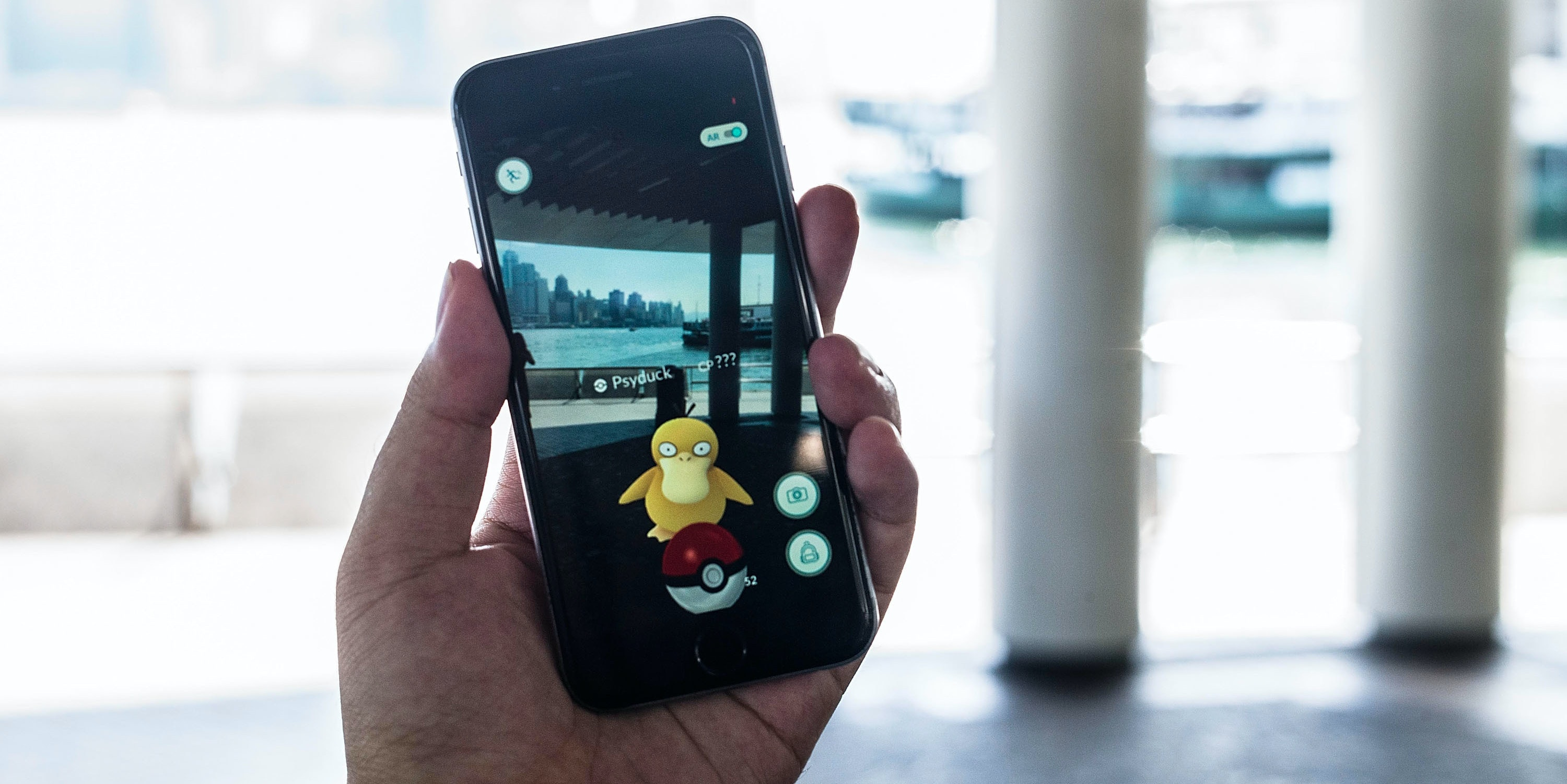 HONG KONG - JULY 25:  Pokemon species Psyduck is seen in the Pokemon Go game on July 25, 2016 in Tsim Sha Tsui, Hong Kong. 'Pokemon Go,' which has been a smash-hit across the globe was launched in Hong Kong on 25th July. Since its global launch, the mobile game has been an unexpected megahit among users who have taken to the streets with their smartphones.  (Photo by Lam Yik Fei/Getty Images)