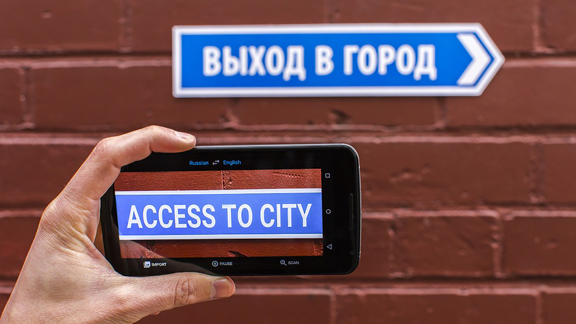 Translate - Google Translate Updates Include Tap To Translate Ios Expansion Inverse