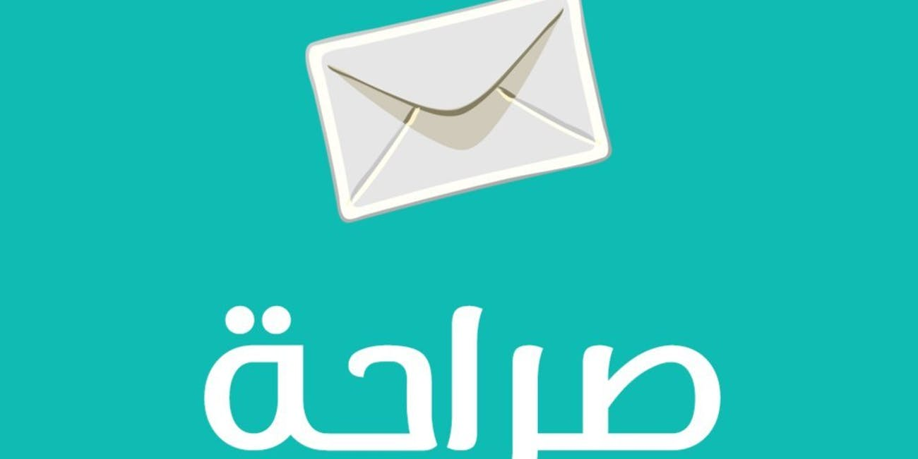 sarahah logo