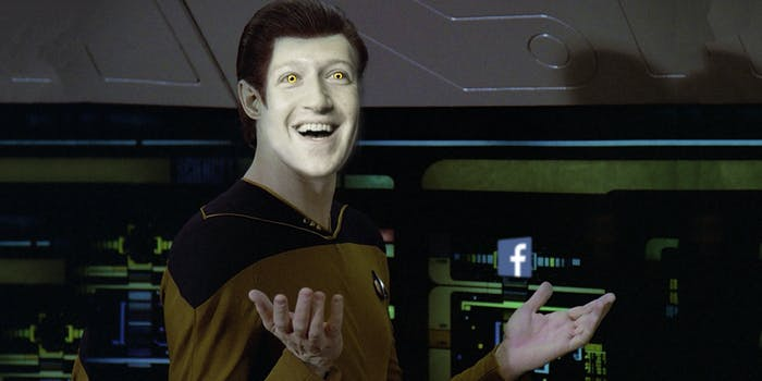 Data/Zuckerberg