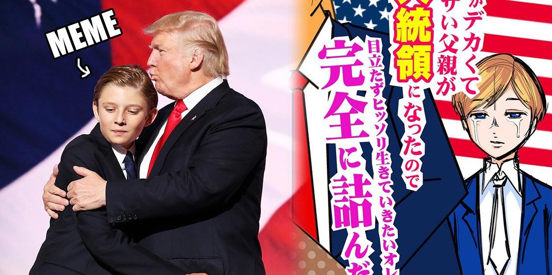 Barron Trump is becoming a weird meme.
