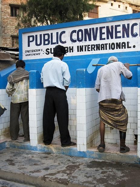 Public toilets in the city of Varanasi in India