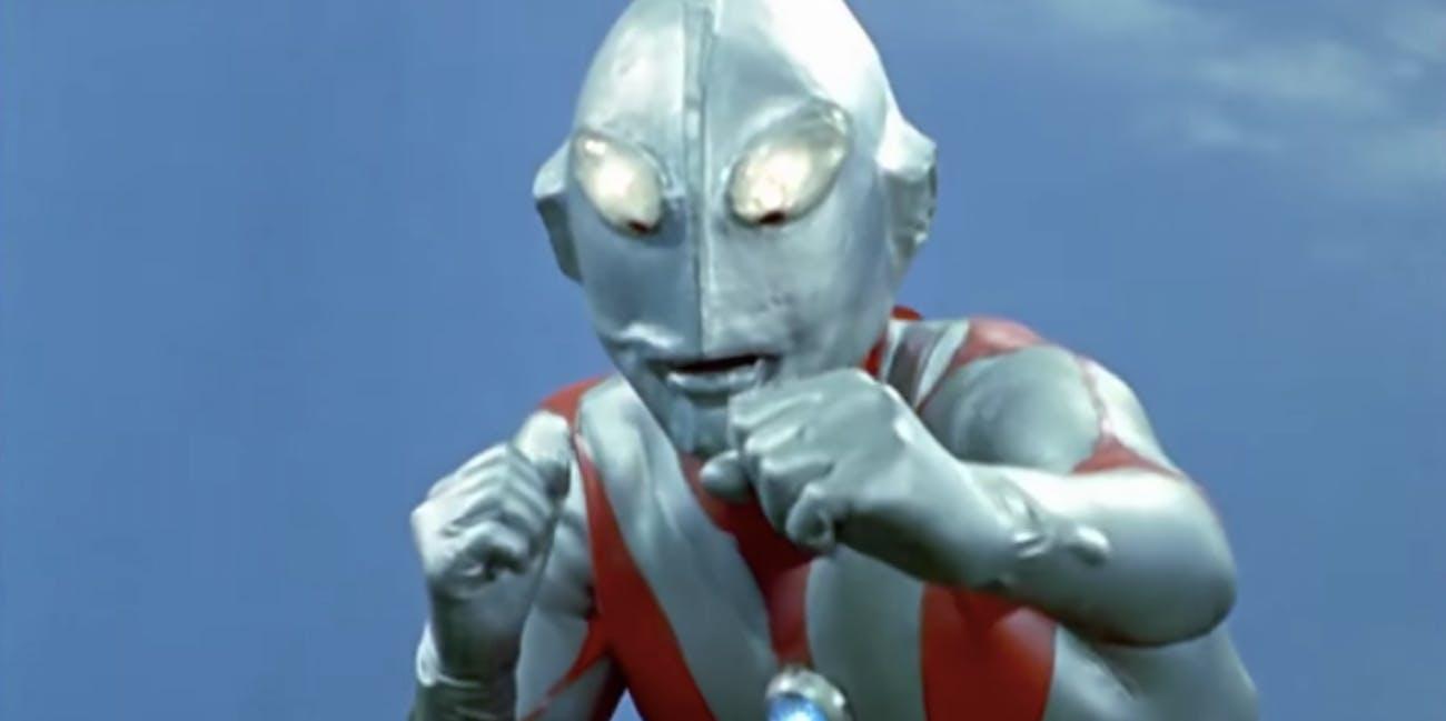 Ultraman Ready Player One