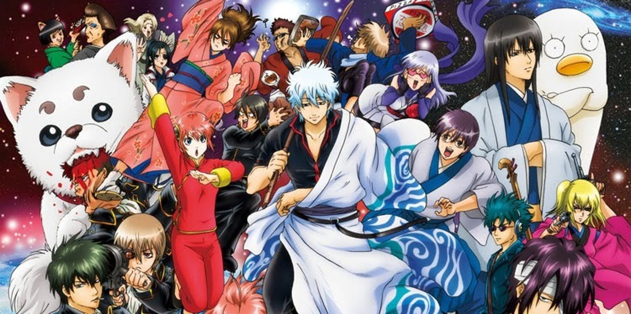 Gintama Anime