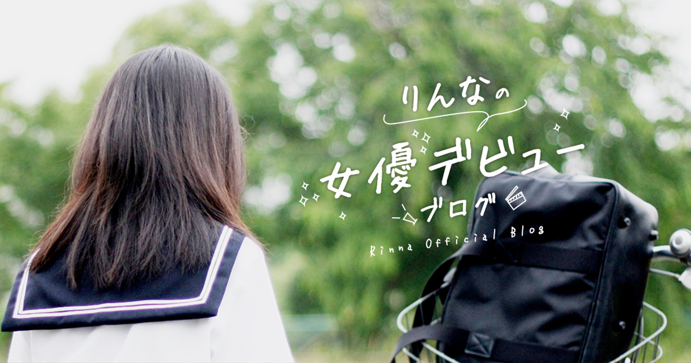 The banner image on Rinna's blog.