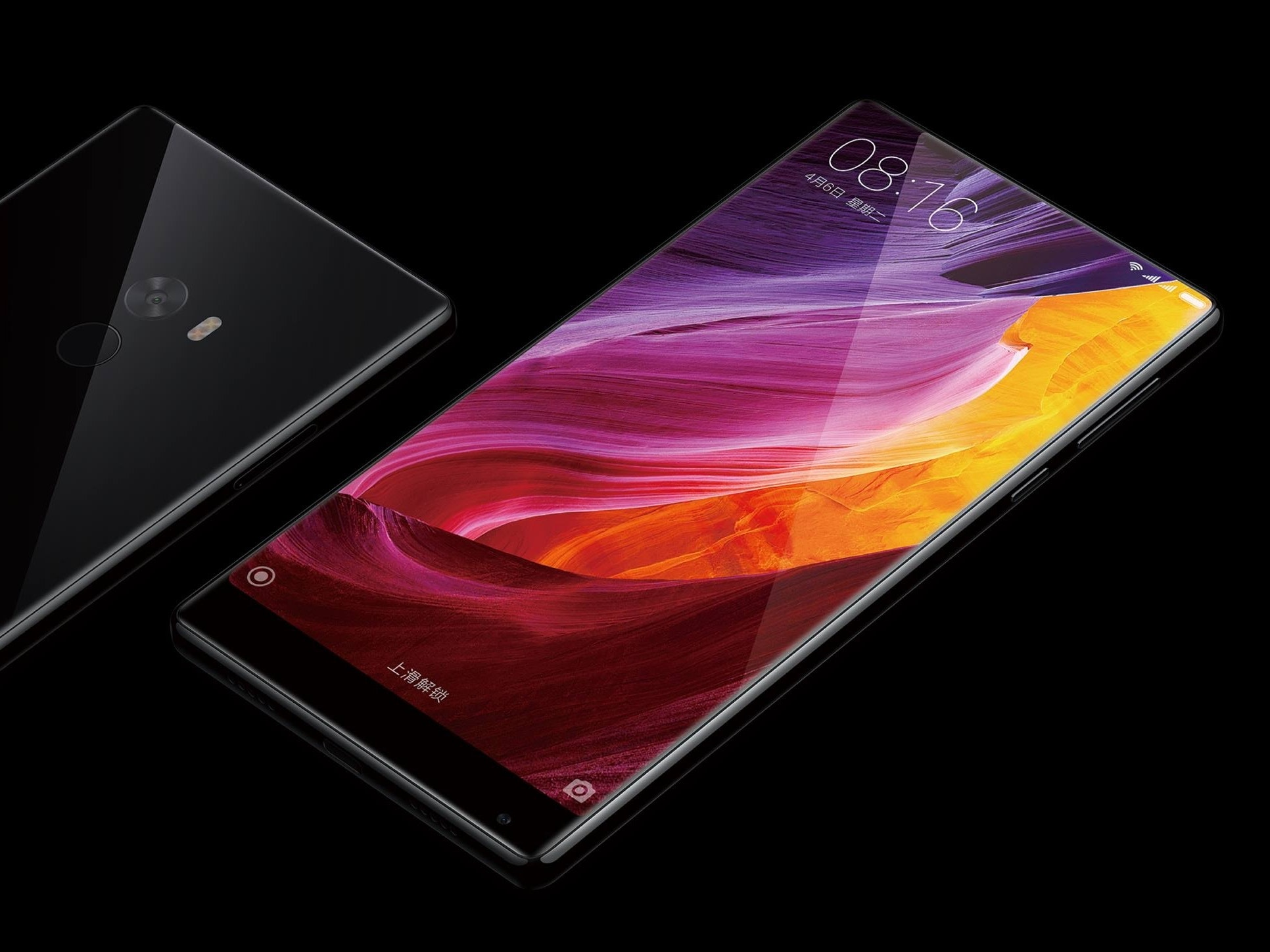 Xiaomi's Bezel-Free Mi Mix Is the 'Black Mirror' Phone You Need