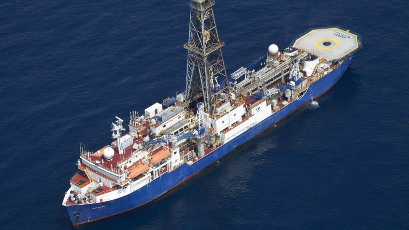 drill ship zealandia