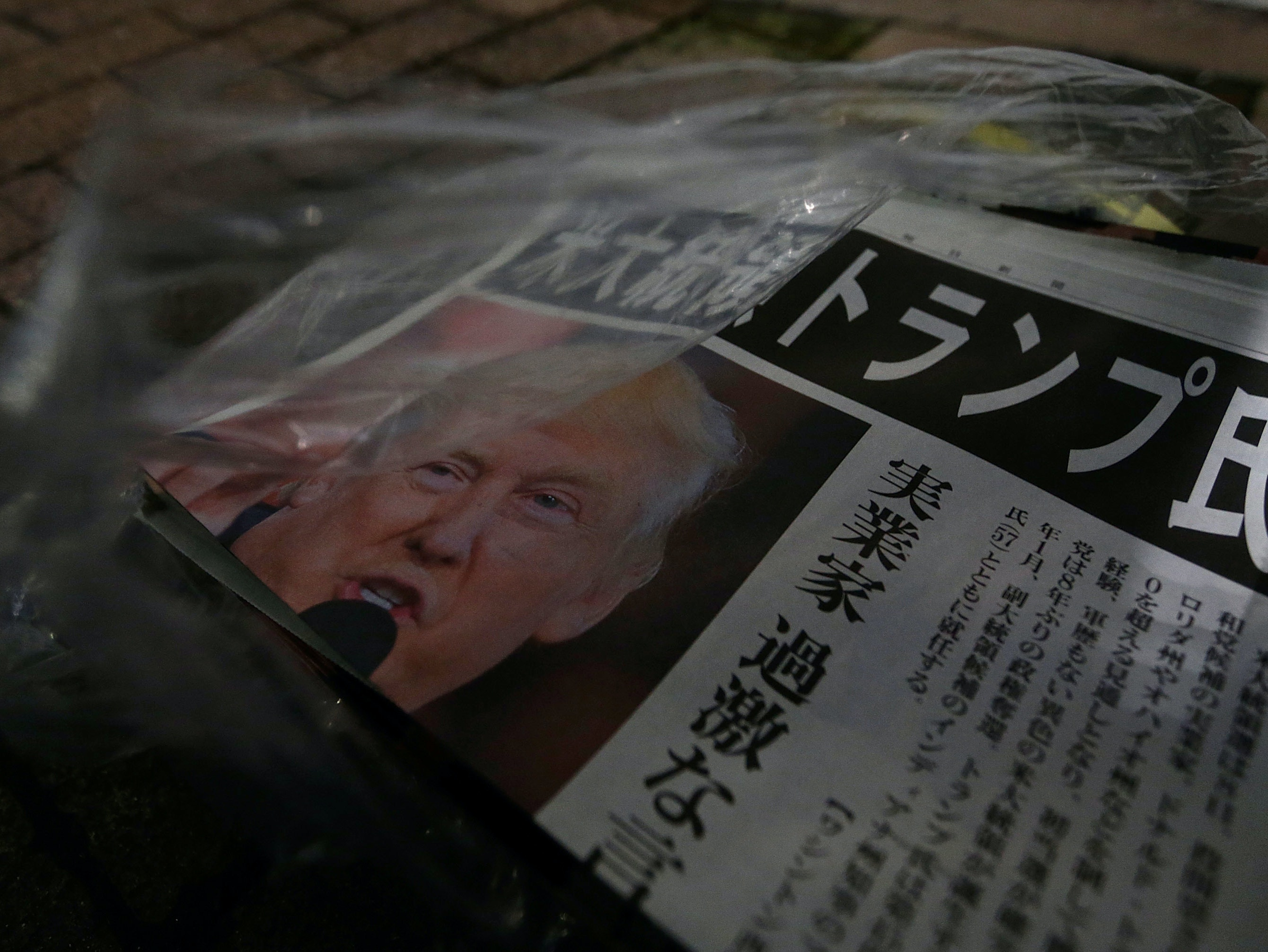 How a Trump Presidency Might Affect Your Favorite Anime
