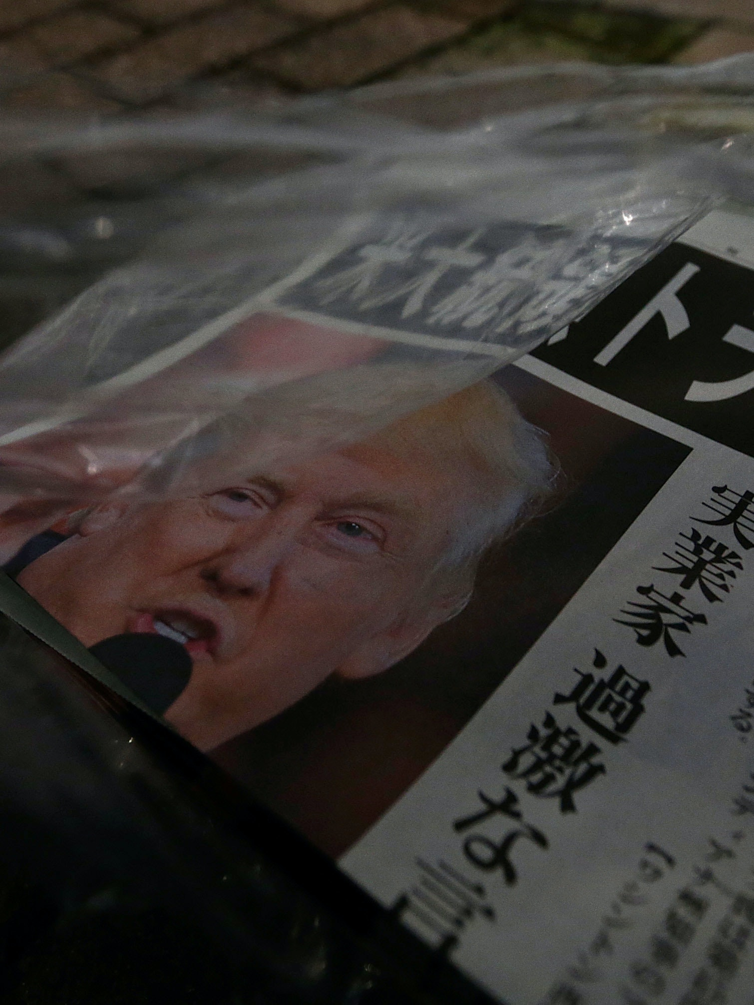TOKYO, JAPAN - NOVEMBER 09:  An extra edition of a newspaper featuring a front page report on the U.S. Presidential Election and Republican President-elect Donald Trump is seen on a street on November 9, 2016 in Tokyo, Japan. Donald Trump defeated Democratic presidential nominee Hillary Clinton to become the 45th president of the United States.  (Photo by Yuya Shino/Getty Images)