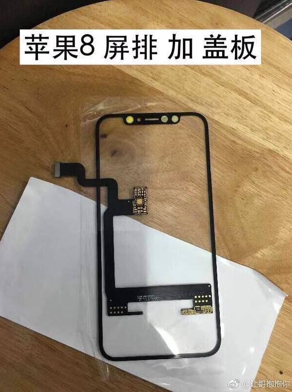 An iPhone 8 component