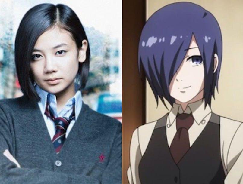 Fumika Shimizu as Tōka Kirishima