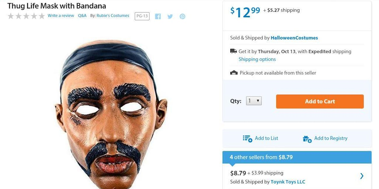 so yeah thats tupac and its not cool