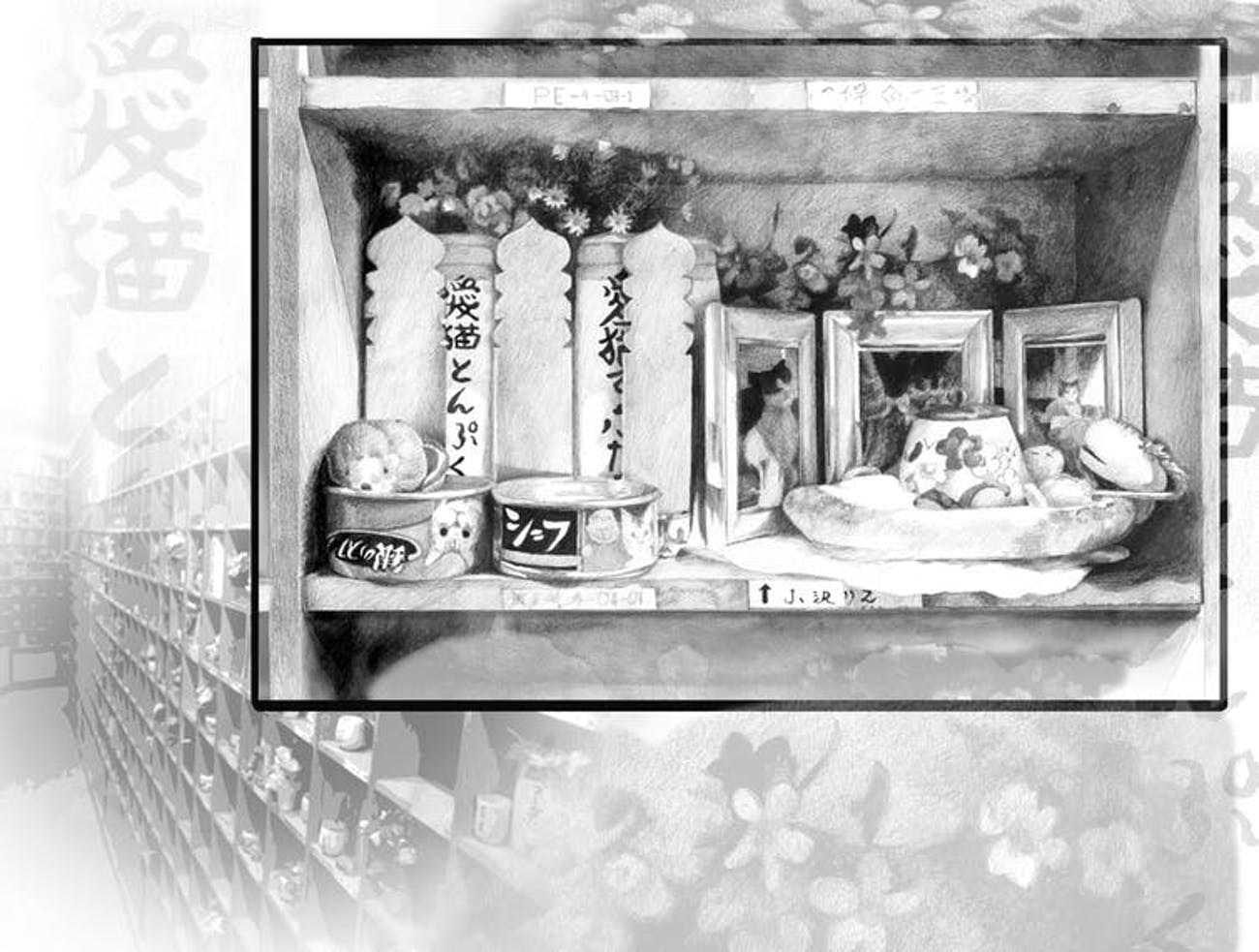Illustration of a Japanese cat cemetery.
