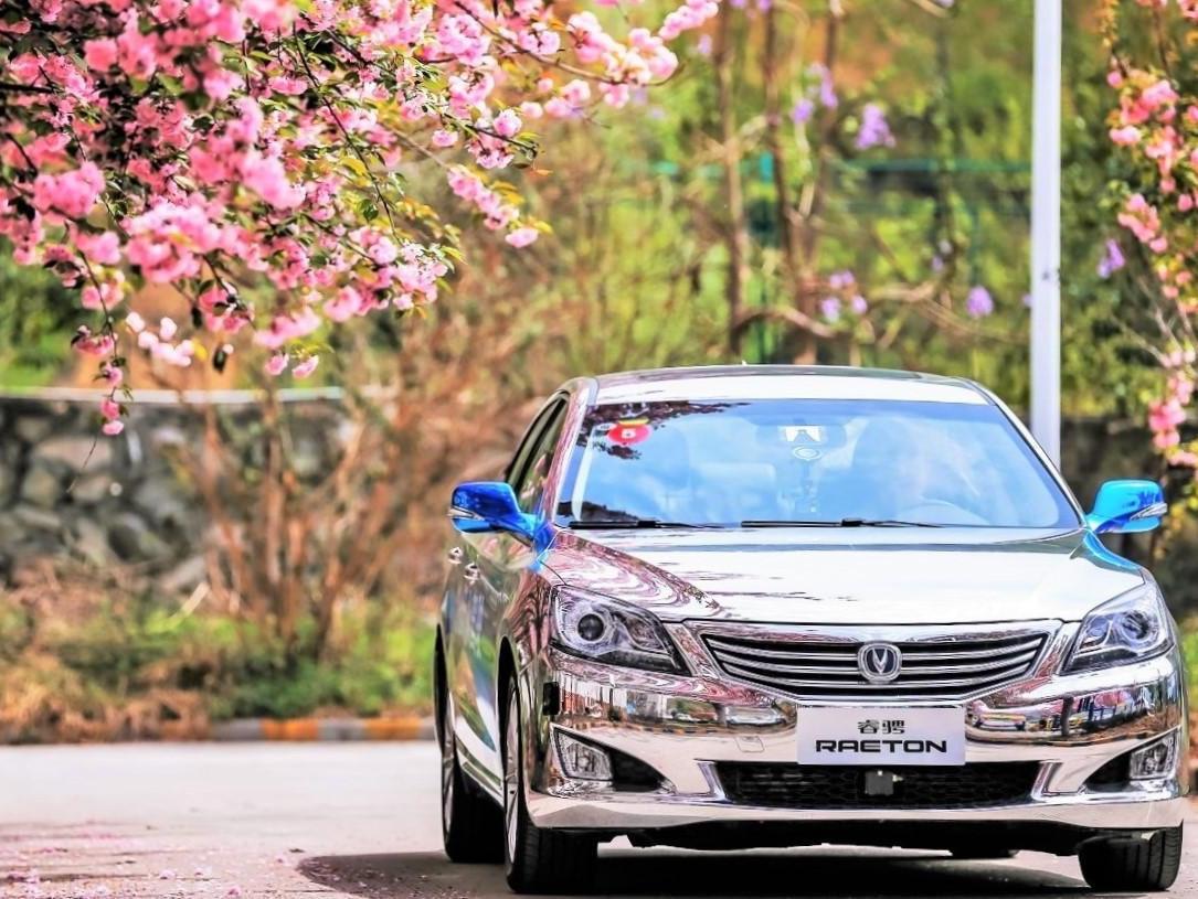 Changan's Self-Driving Car Completes Longest Ever Autonomous Trip Through China