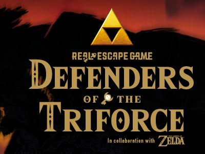 A 'Legend of Zelda' Escape Room Is Coming in 2017