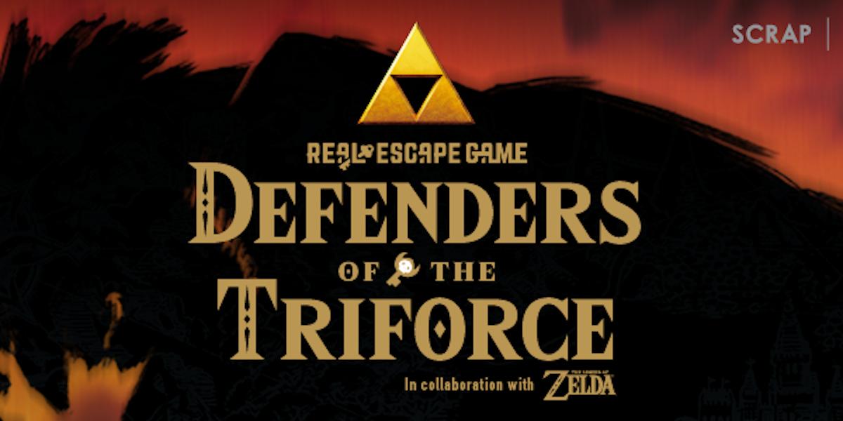 The Legend Of Zelda Escape Room