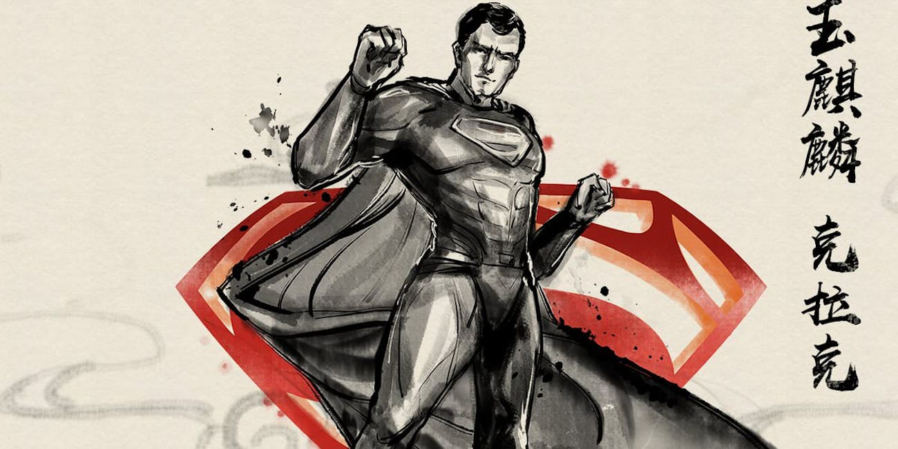 Justice League Superman Watercolor