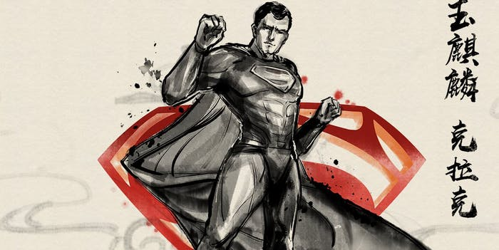 Justice League Superman Watercolor