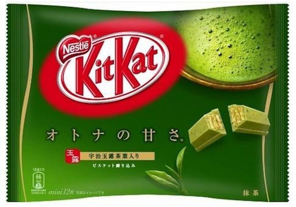 Kit Kat Mini Matcha Japanese Green Tea