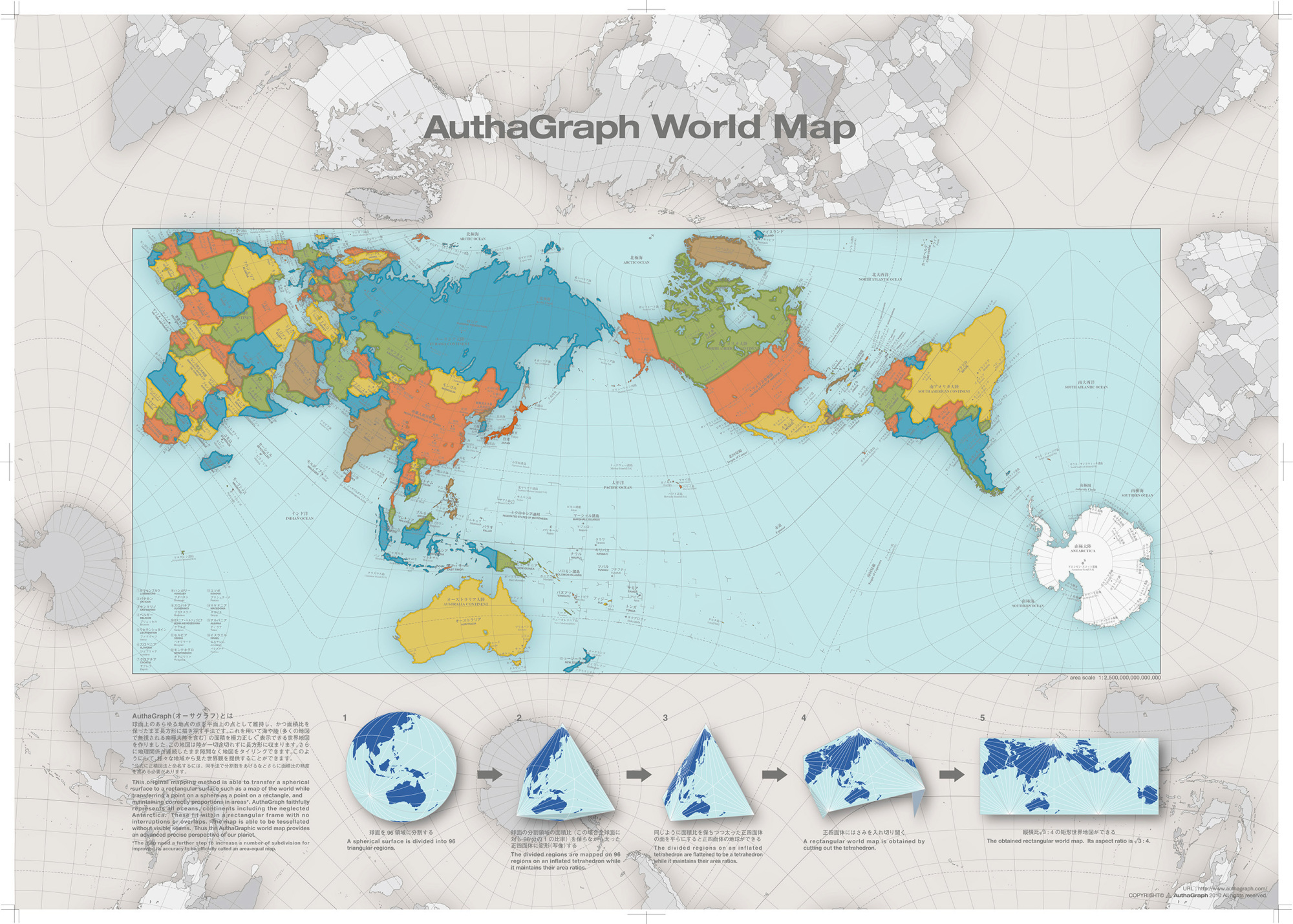 More Accurate World Map Wins Prestigious Japanese Design ... on world map with all continents, world map unlabeled, earth divided into continents, atlas divided into continents, world map of continents identified, names of continents, world map outline continents, simple map of continents,
