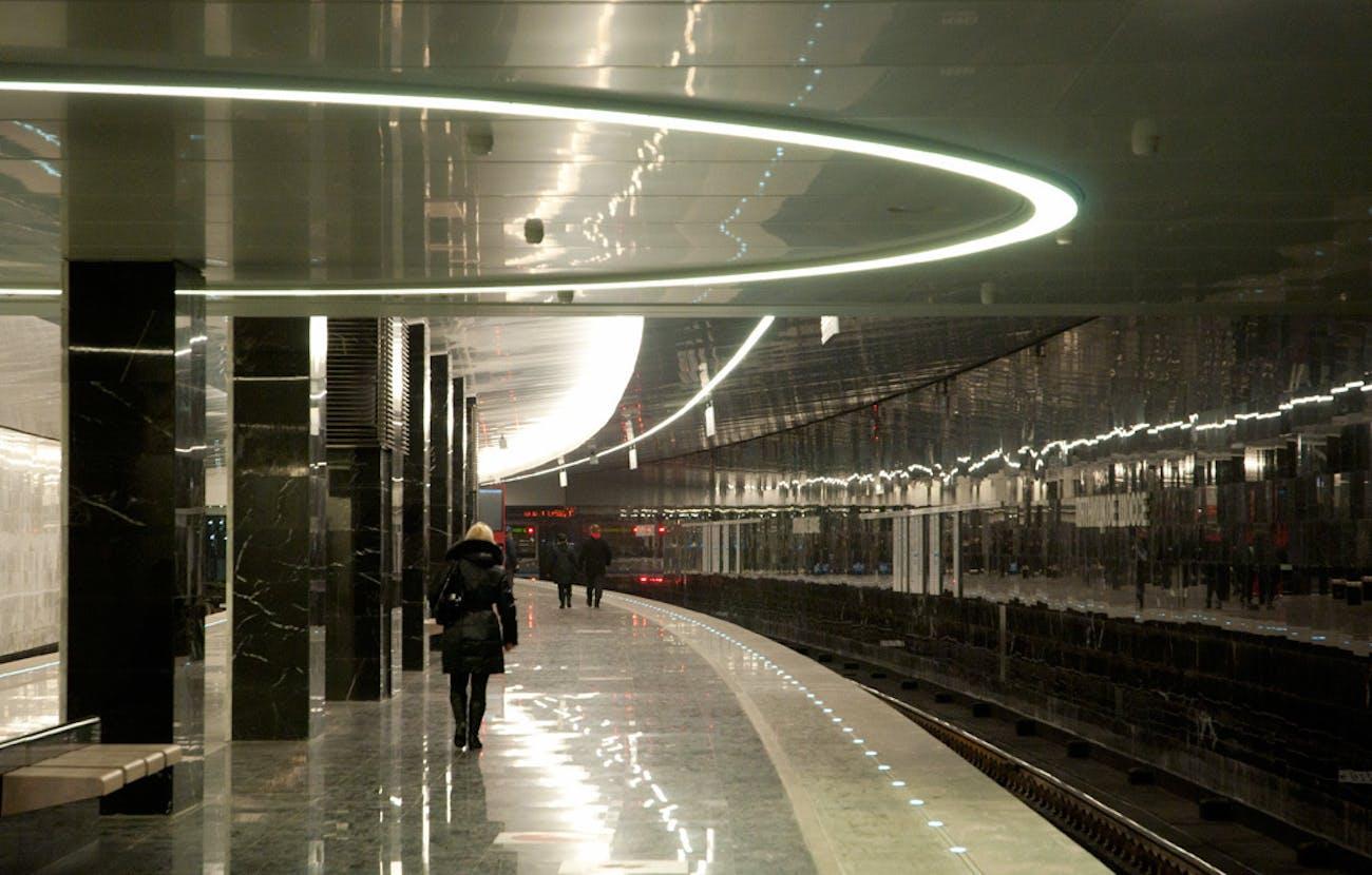 Pyatnitskoe shosse metro station